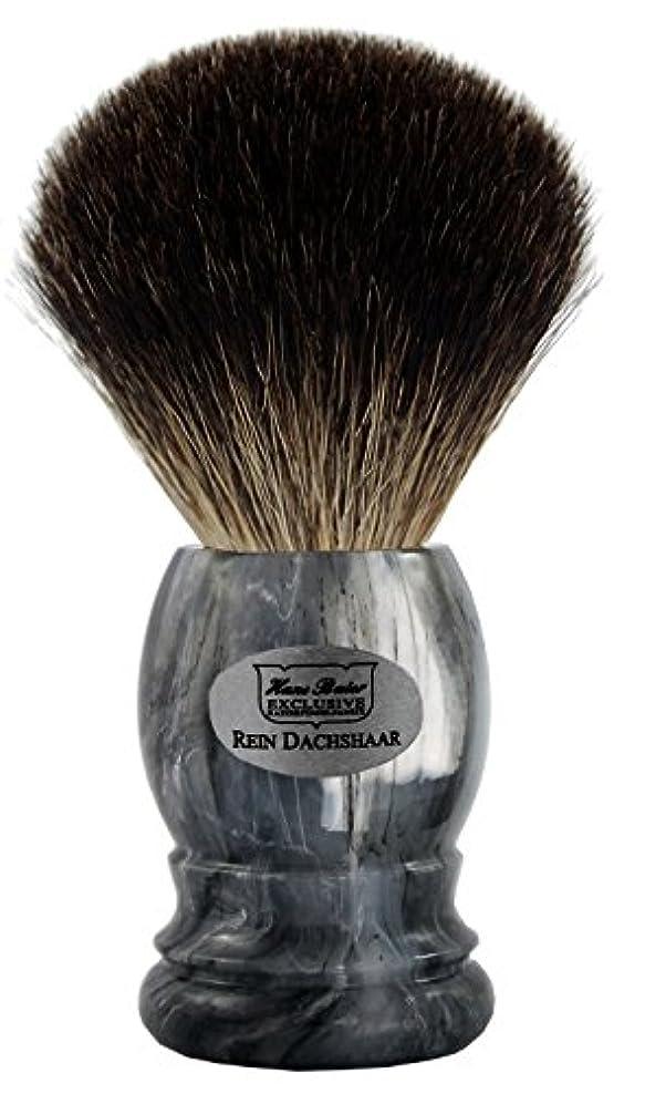 留まる住居これらShaving brush grey badger, grey handle - Hans Baier Exclusive