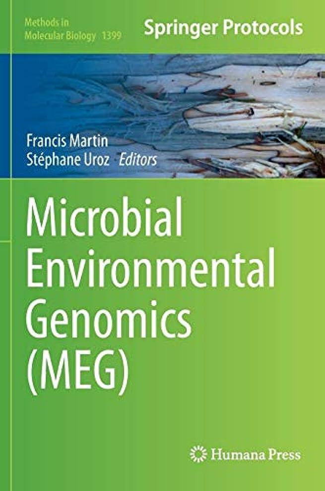 ローブアンティーク休憩Microbial Environmental Genomics (MEG) (Methods in Molecular Biology)