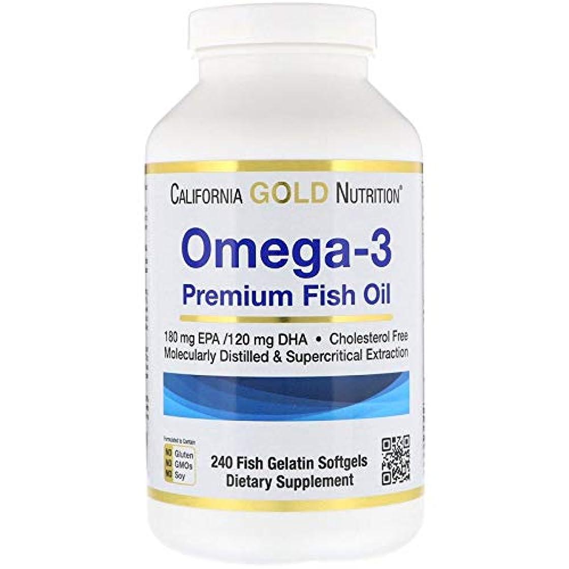 恐怖診断するバクテリアCalifornia Gold Nutrition Omega-3 Premium オメガ3 フィッシュオイル お買い得 240粒 X 3 パックFish Gelatin Softgels [並行輸入品] FjgH