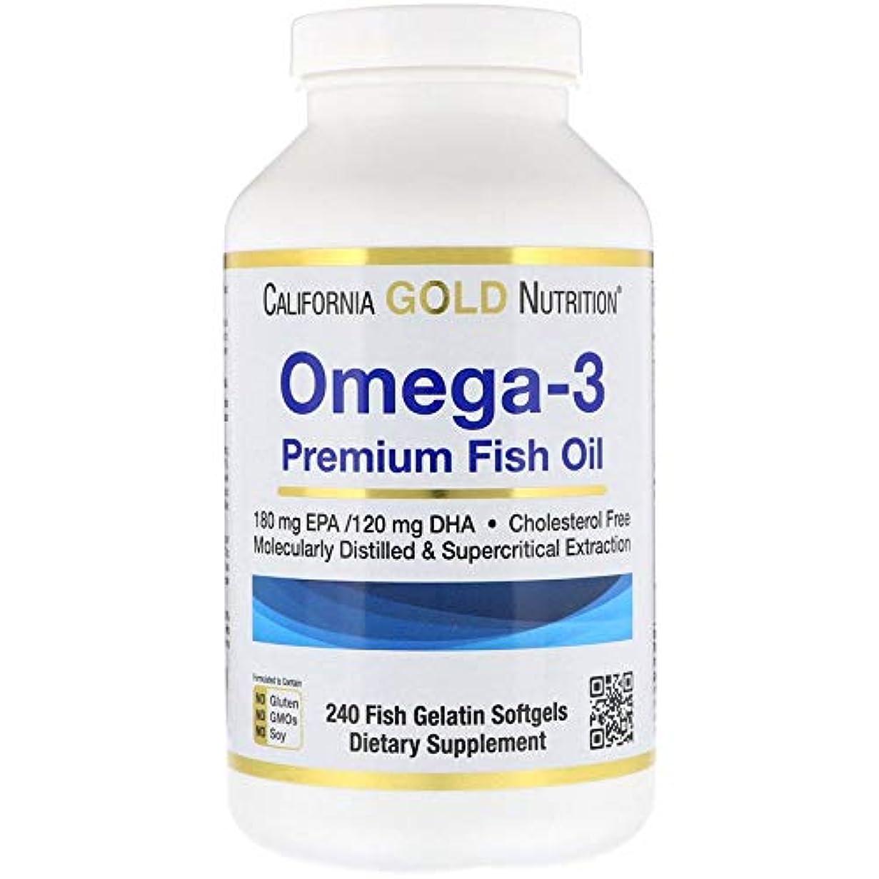 キャンドル熟す政策California Gold Nutrition Omega-3 Premium オメガ3 フィッシュオイル お買い得 240粒 X 2 パックFish Gelatin Softgels [並行輸入品] FjgH