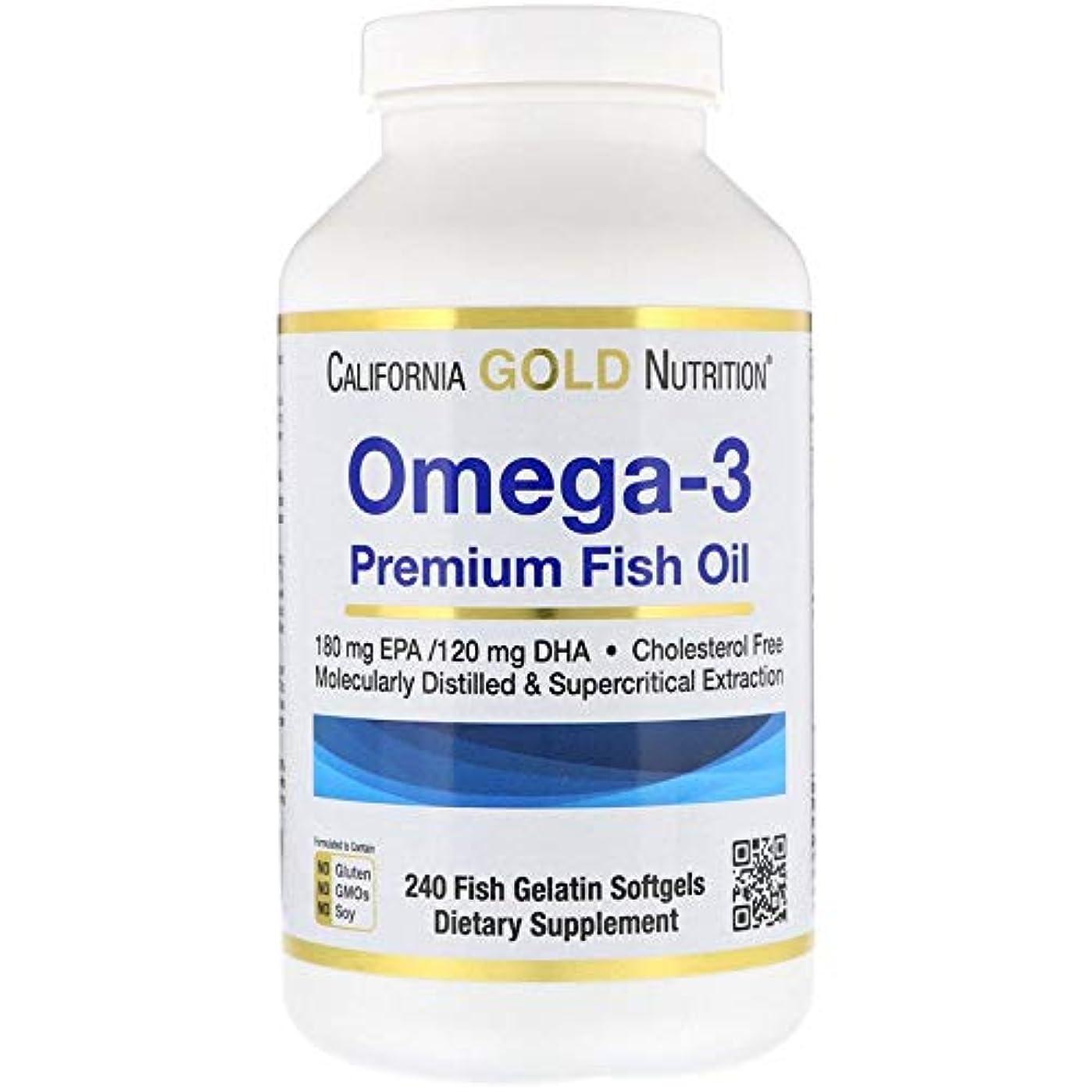 閉じ込める平方ランタンCalifornia Gold Nutrition Omega-3 Premium オメガ3 フィッシュオイル お買い得 240粒 X 2 パックFish Gelatin Softgels [並行輸入品] FjgH