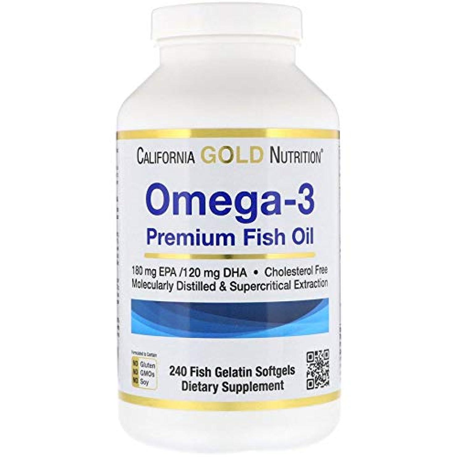 責含意疎外するCalifornia Gold Nutrition Omega-3 Premium オメガ3 フィッシュオイル お買い得 240粒 X 3 パックFish Gelatin Softgels [並行輸入品] FjgH