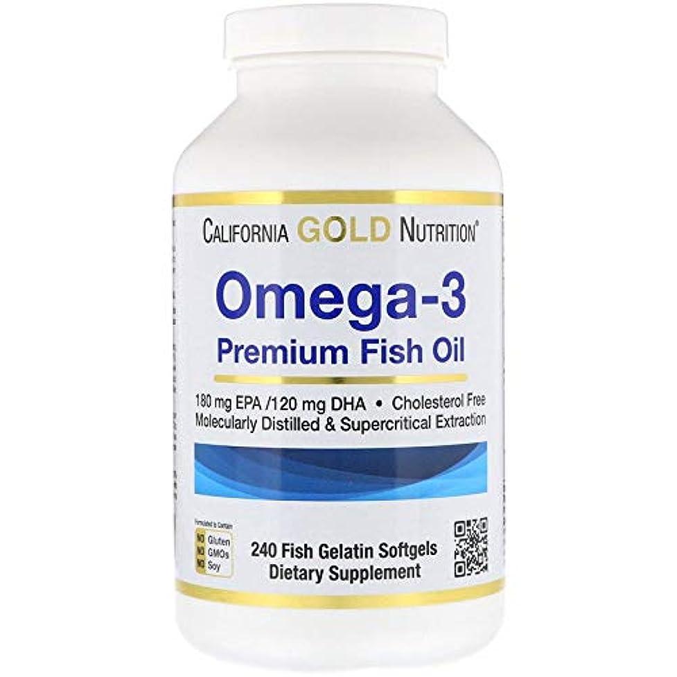 修理可能しわダムCalifornia Gold Nutrition, オメガ-3、プレミアムフィッシュオイル、魚ゼラチンソフトジェル240錠 [並行輸入品]