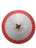 日ノ丸和傘 実用蛇の目傘 雨傘 防水加工 (日章和傘)
