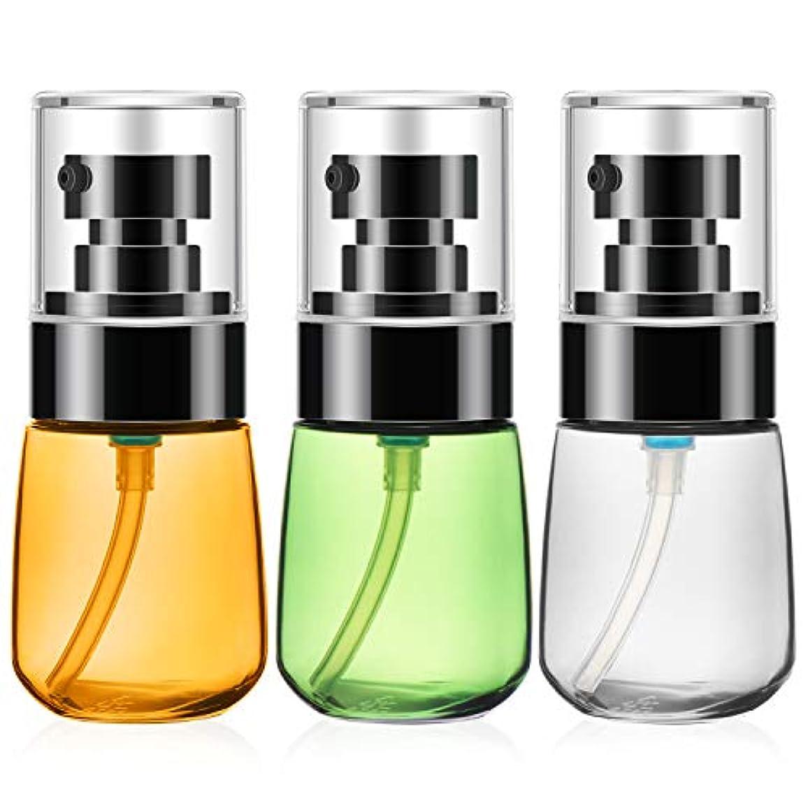 首尾一貫した十分民主党Segbeauty 乳液小分けの詰替え容器 ボルト 30ml 三色 3本セット 分けやすい 持ちやすい 旅行用品 便利さ