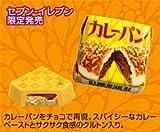 チロルチョコ カレーパン 30個