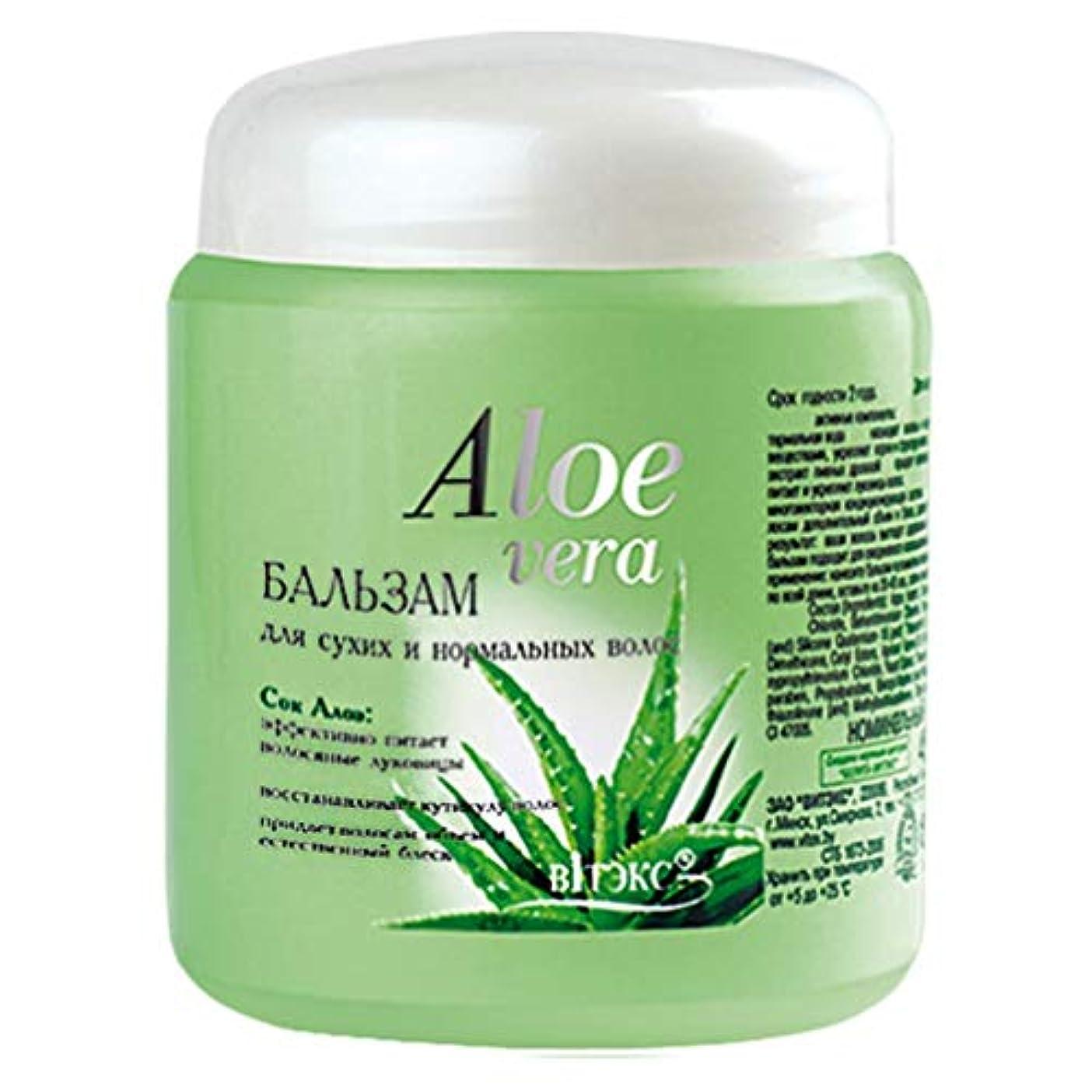 家庭セクタアクションBielita & Vitex | Aloe Vera Line | Balm for dry and normal hair | Aloe Juice | Cucumber Extract | Vitamins | 450 ml
