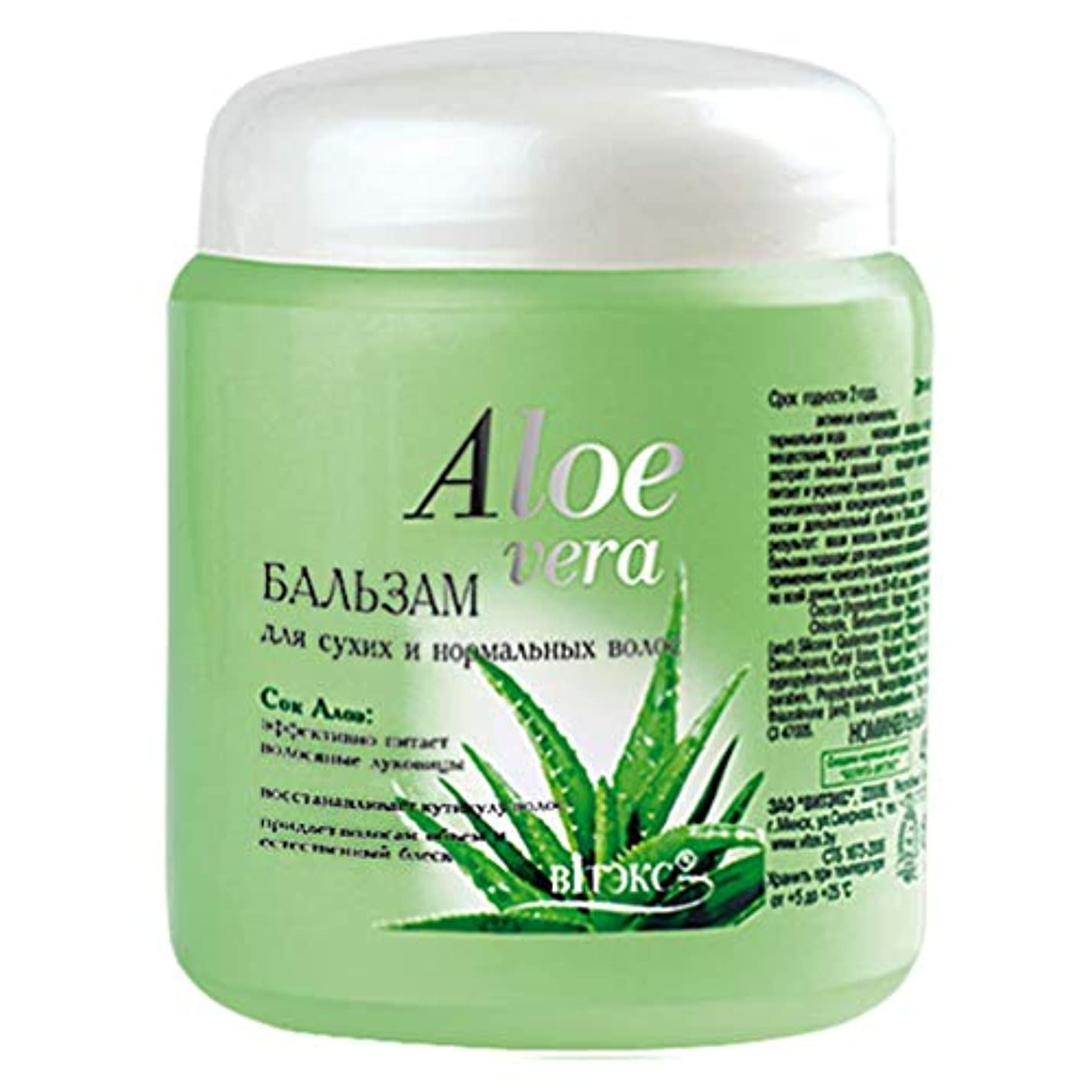 棚常習者消すBielita & Vitex | Aloe Vera Line | Balm for dry and normal hair | Aloe Juice | Cucumber Extract | Vitamins | 450 ml