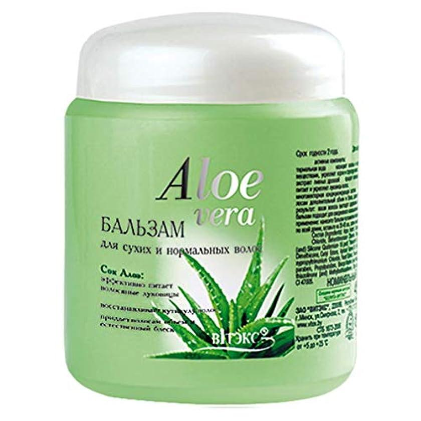 薄暗い整理するシェードBielita & Vitex | Aloe Vera Line | Balm for dry and normal hair | Aloe Juice | Cucumber Extract | Vitamins | 450 ml