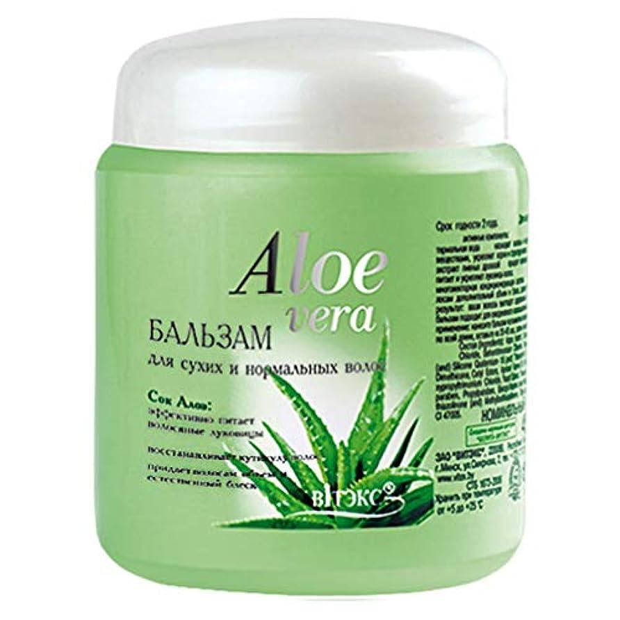 アルコール正義通りBielita & Vitex | Aloe Vera Line | Balm for dry and normal hair | Aloe Juice | Cucumber Extract | Vitamins | 450 ml