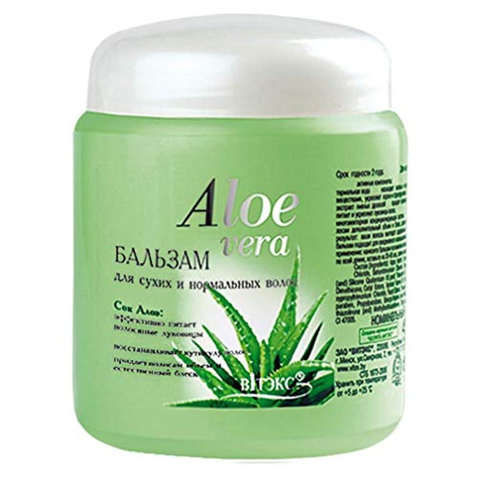 講義夫にBielita & Vitex | Aloe Vera Line | Balm for dry and normal hair | Aloe Juice | Cucumber Extract | Vitamins | 450 ml