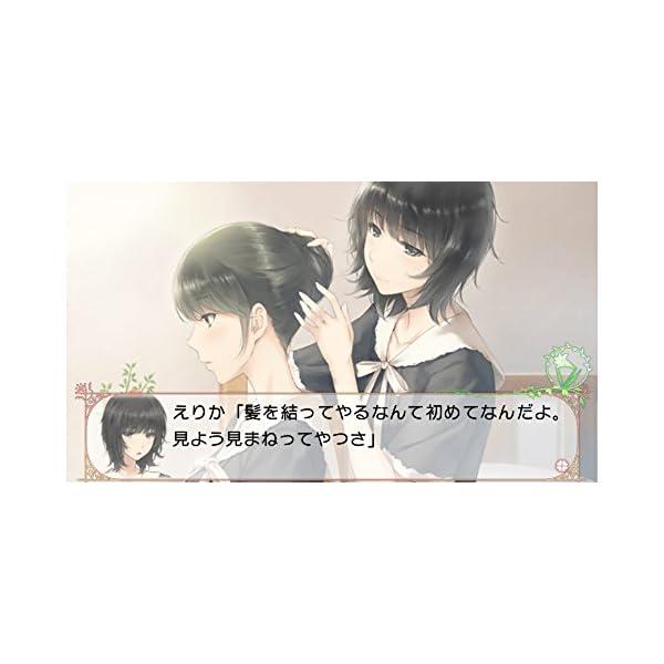FLOWERS夏篇 - PSPの紹介画像3