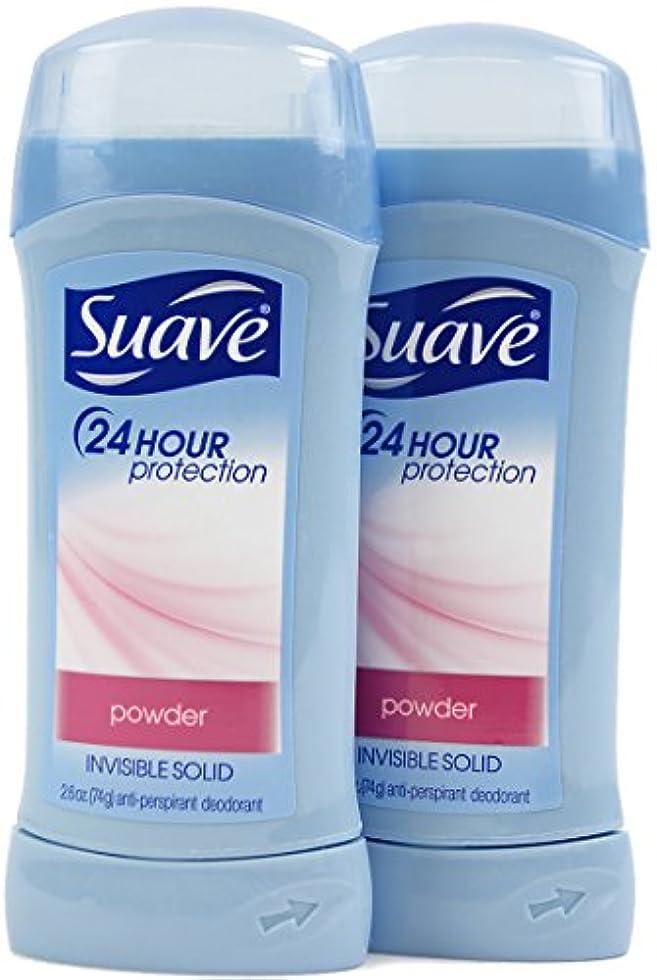 なので発明する常習者スアーブ(Suave) 固形デオドラント スティック パウダーの香り 74g×2個[並行輸入品]