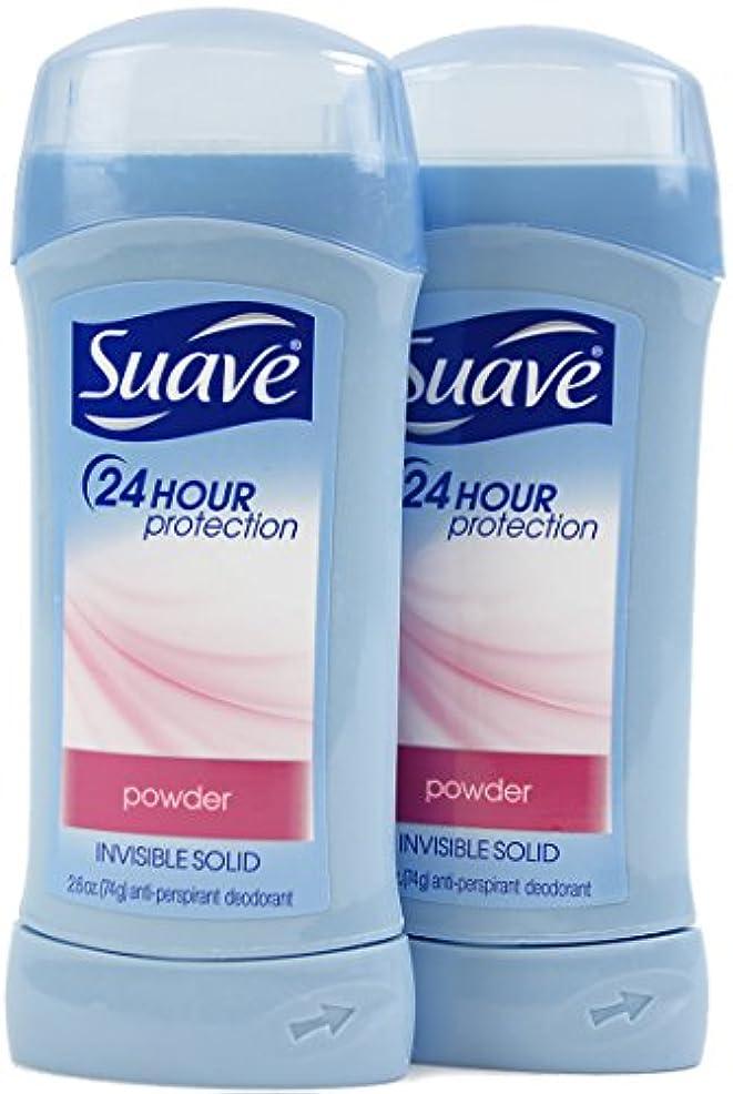 優先権頻繁に恥スアーブ(Suave) 固形デオドラント スティック パウダーの香り 74g×2個[並行輸入品]