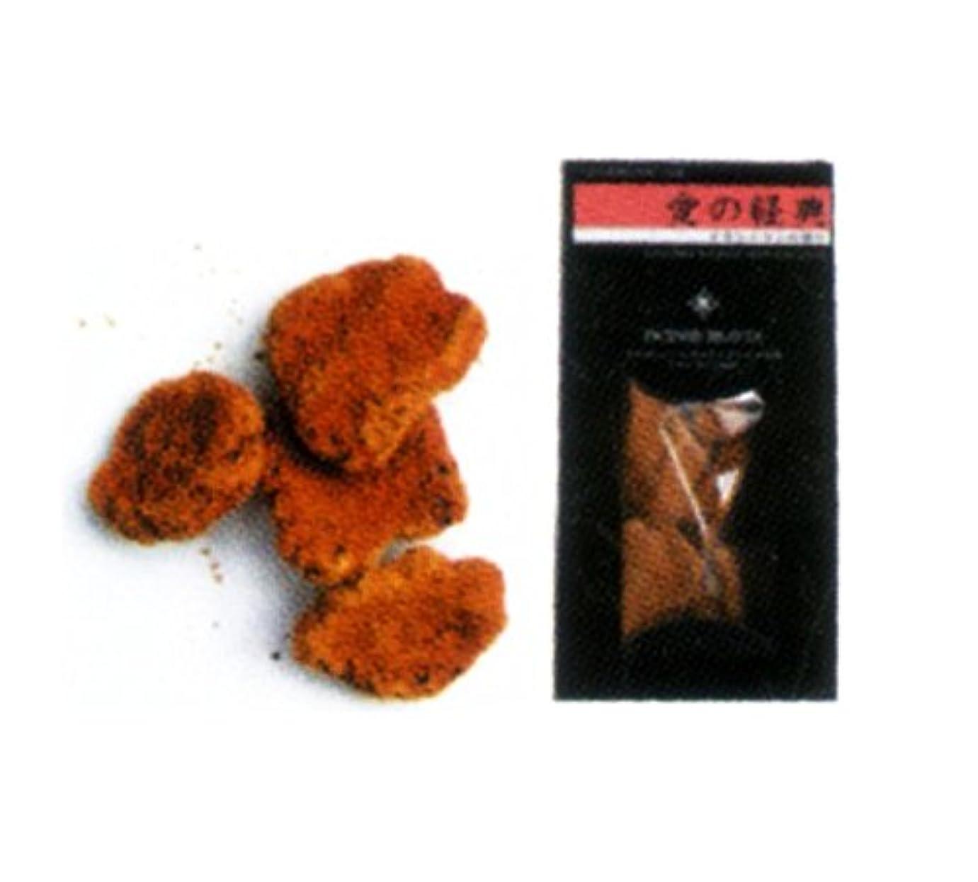 菊雷雨示すインセンスヘブン(100%天然手作りのお香) 愛の経典