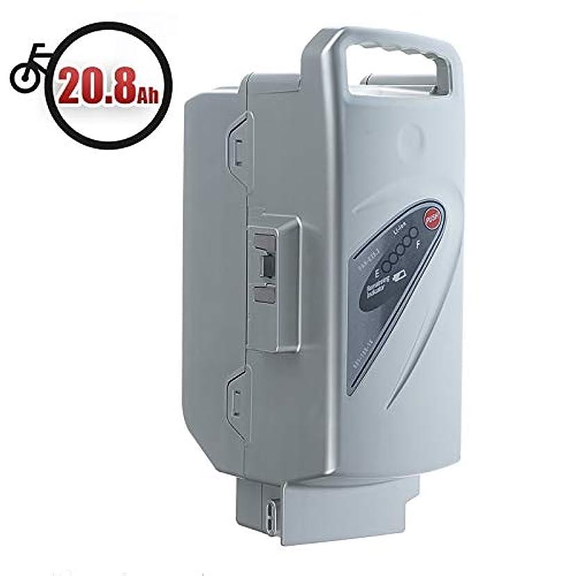 信者保安闇Vinteky Panasonicパナソニック 25.2V 20.8Ah 大容量 電動自転車バッテリー 長持ち強し