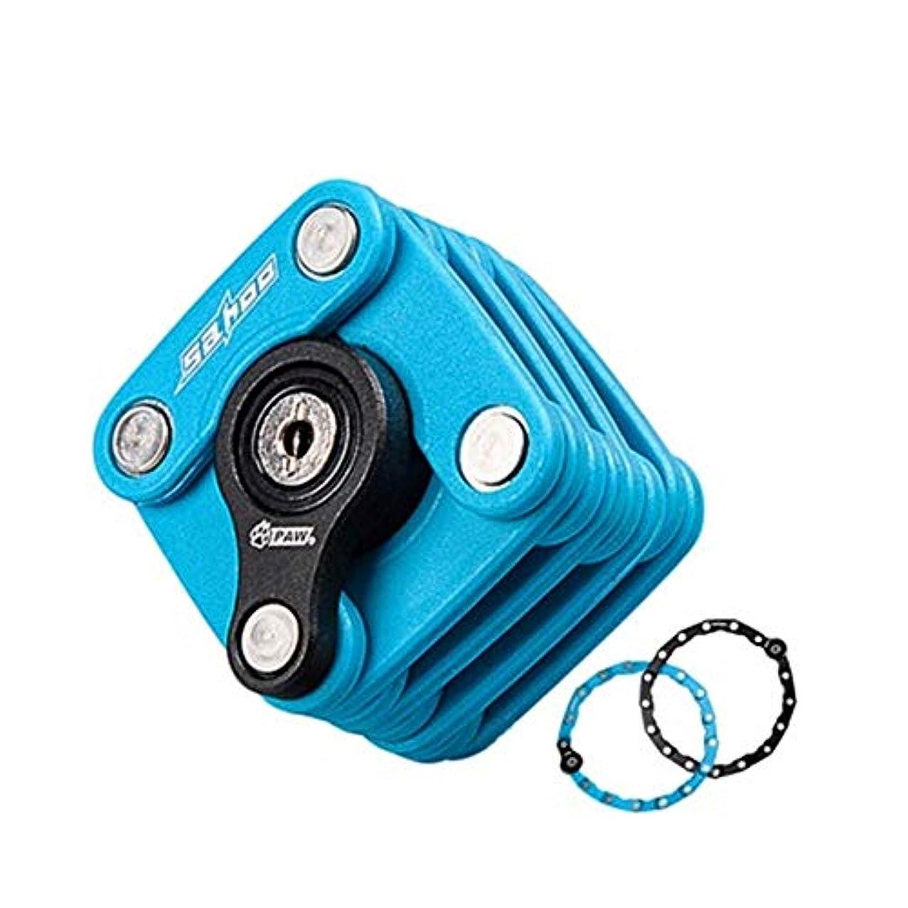 世界父方の懲戒高い安全性を兼ね備えたスチールメタルと革新的なデザインのコンビネーションフォールディングバイクロック (Color : Blue)