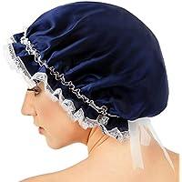 AQshop comfort silk ナイトキャップ 【サイズ調節可能】 リボン レース 紐付き ロングヘア対応 シルク100% つや髪 保湿 フリーサイズ lc (ネイビー)