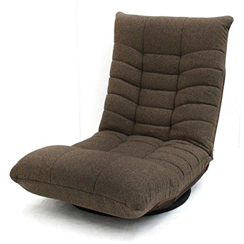 リラックスチェア ( 360度回転座椅子 フロアチェア ) ポットベリー ブラウン 【 完成品 】
