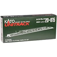 KATO Nゲージ 対向式ホームセット 20-815 鉄道模型用品