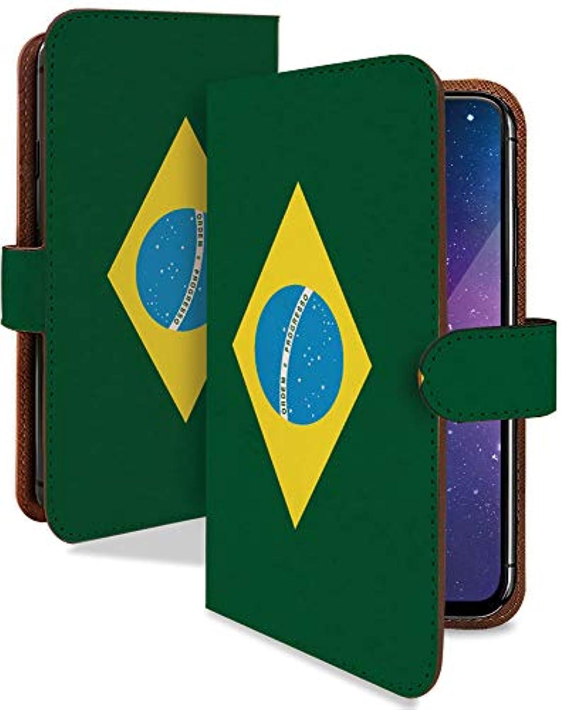 横たわる権限を与えるスコットランド人ZenFone5Z ケース 手帳型 国旗 ブラジル かっこいい 世界の国旗 スマホケース ゼンフォン5z ゼンフォーン5z ゼンホン 手帳 カバー zenfone 5z zenfone5zケース zenfone5zカバー 旗 フラッグ はた ブラジル国旗 [国旗 ブラジル/t0662]