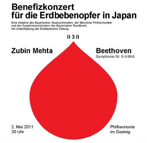 ズービン・メータ『第九』~ 復興支援演奏会 in ミュンヘン[SACD-hybrid]