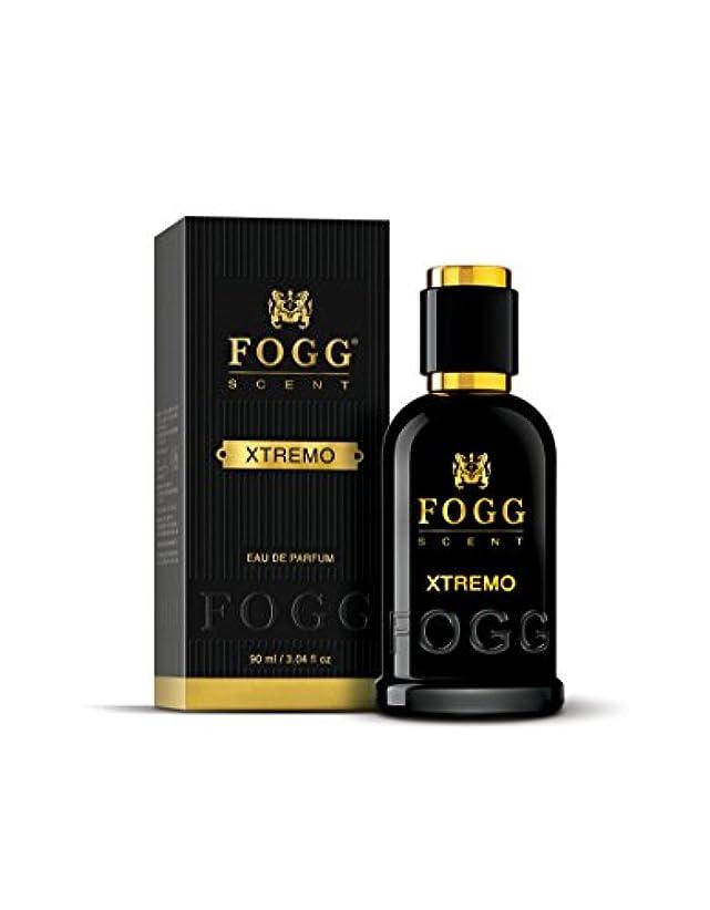 アグネスグレイ振り向く栄養Fogg Xtremo Scent for Men(Ship from India)