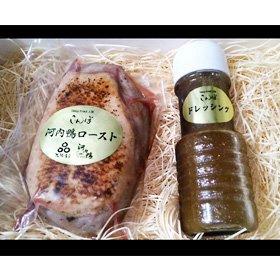大阪産(もん)認定 「さ・ん・ぽ風河内鴨のオイルローストと手づくりドレッシングソース」