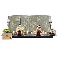 雛人形 平飾り木目込み親王 翠 幅55cm 3mk38 幸一光 伝統的工芸品