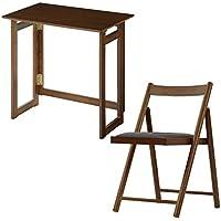 日本インテリア デスク&チェア 2点セット 折りたたみ 天然木 つくえ テーブル 椅子 作業机 おしゃれ