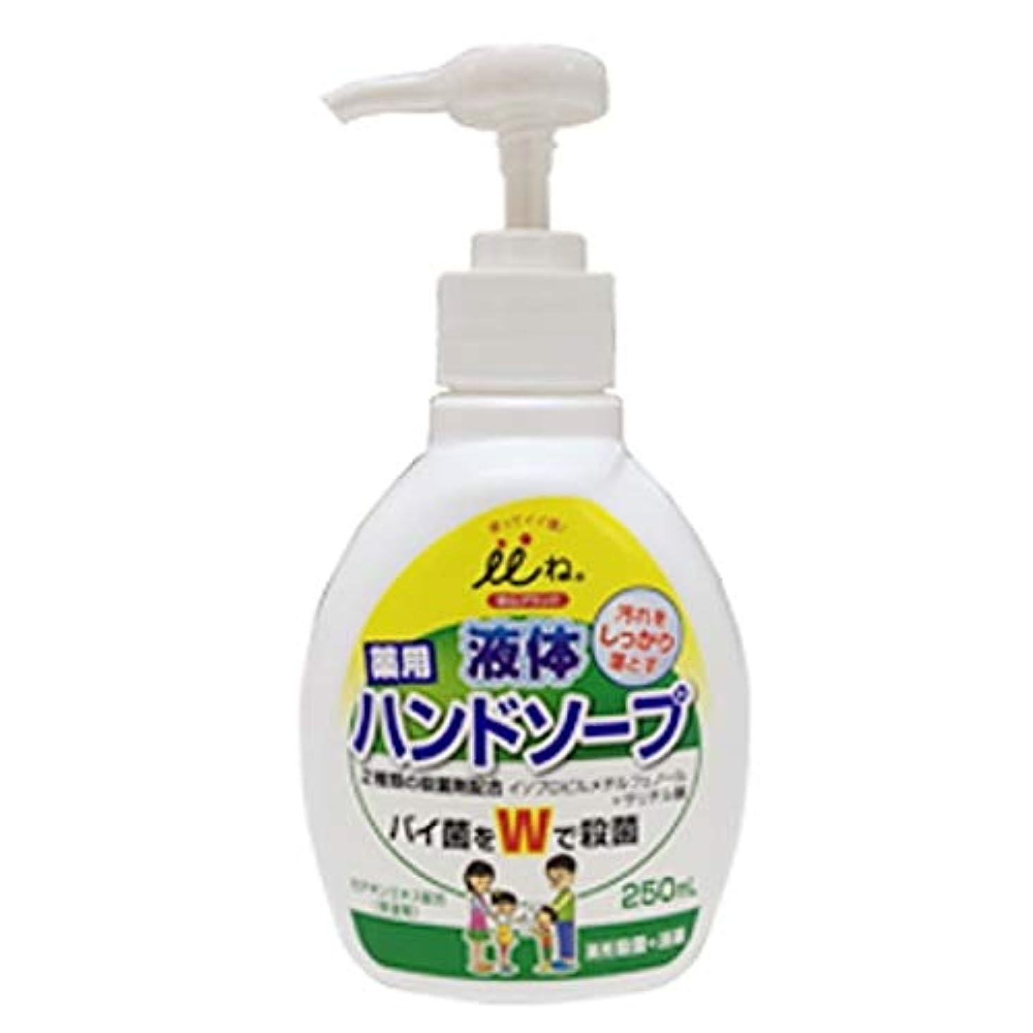 塩辛い虫を数える伝統いいね。W殺菌 薬用ハンドソープ 本体 250ML