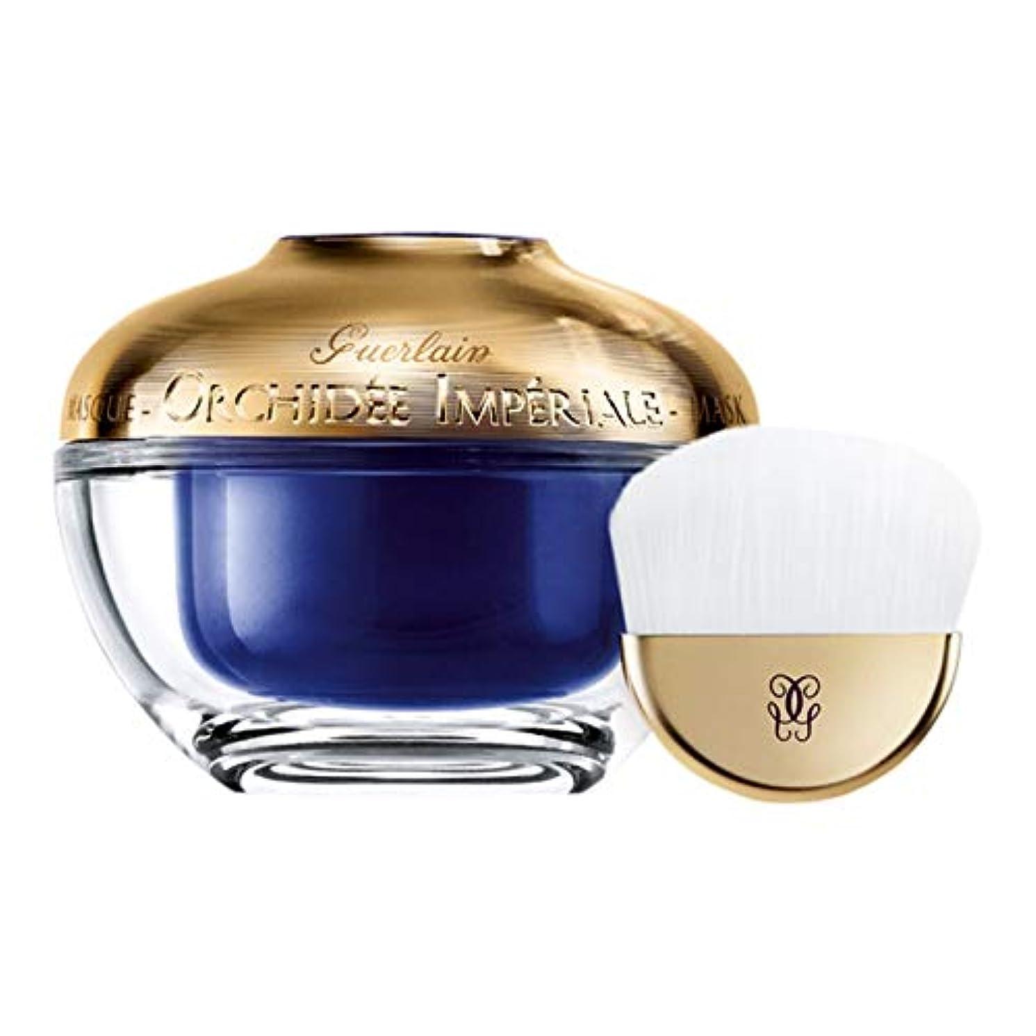 絶えず断言するラフト[Decl?or] デクレオールハーモニー穏やか励み乳白色のゲルクリームマスク40ミリリットル - Decl?or Harmonie Calm Comforting Milky Gel-Cream Mask 40ml [...