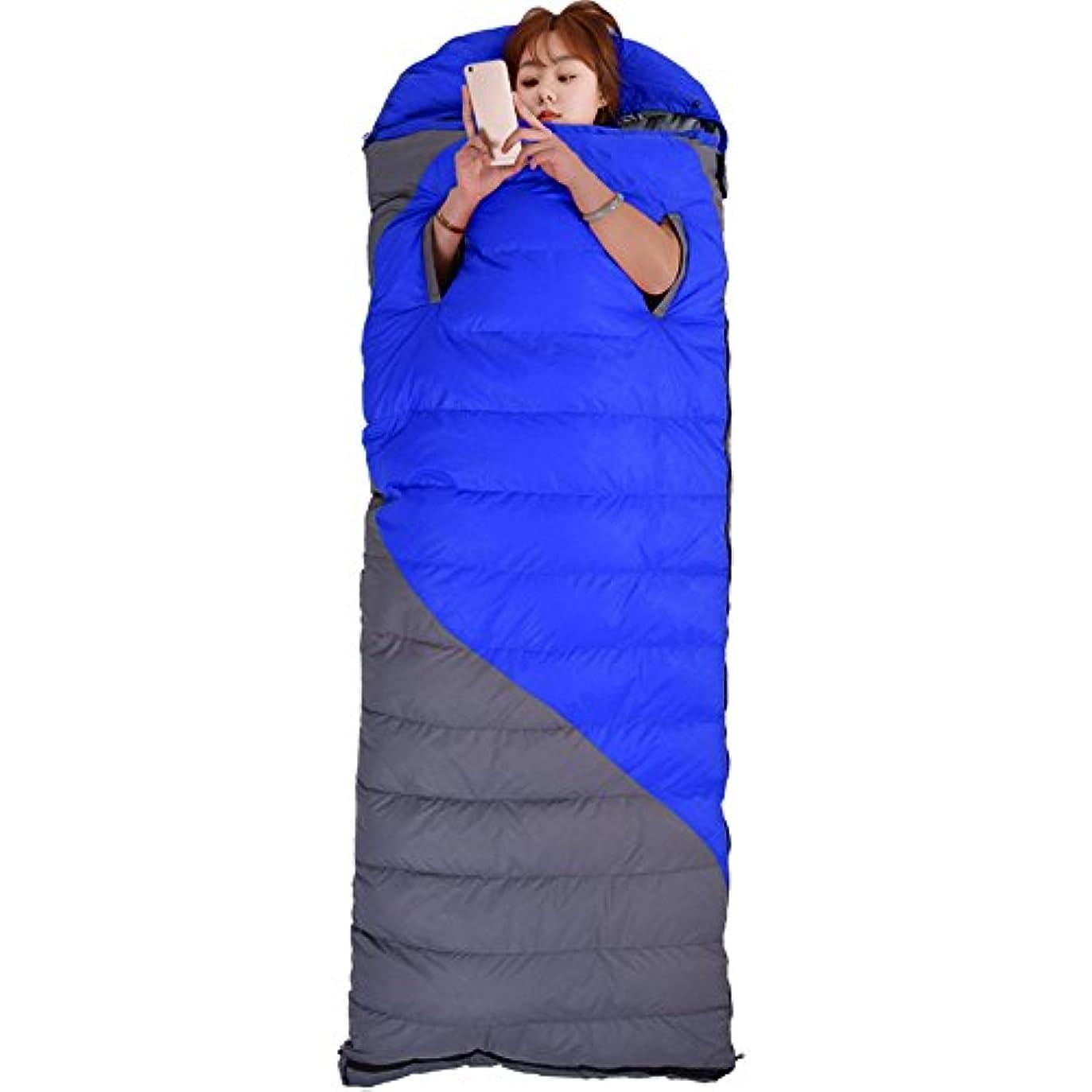 航海のドリンク保存するLJHA shuidai 封筒型寝袋/ダウン寝袋/重厚/アウトドア キャンプ ハイキング 長方形 圧縮袋付き寝袋 (21580cm)