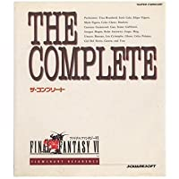 THE COMPLETE―ファイナルファンタジー6