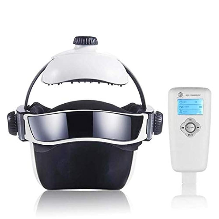 ネズミ心理的簡潔な電動ヘッドマッサージ、多機能ヘルメット痛み緩和リラクゼーション楽器、なだめるような音楽、そして頭痛を和らげリラックスするための空気圧、深い眠り