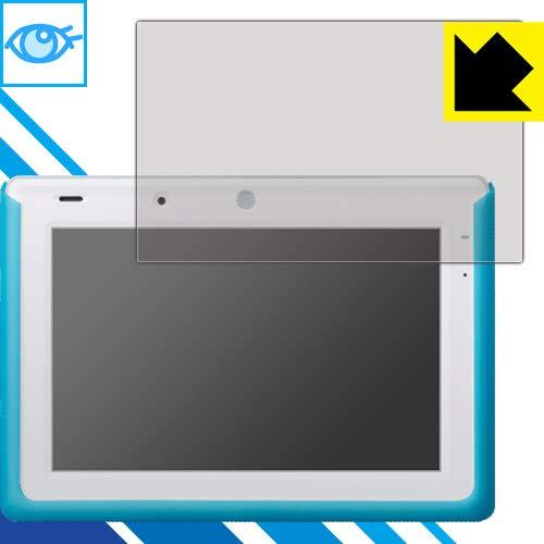 LED液晶画面のブルーライトを35%カット ブルーライトカット[光沢]保護フィルム チャレンジパッド3 日本製