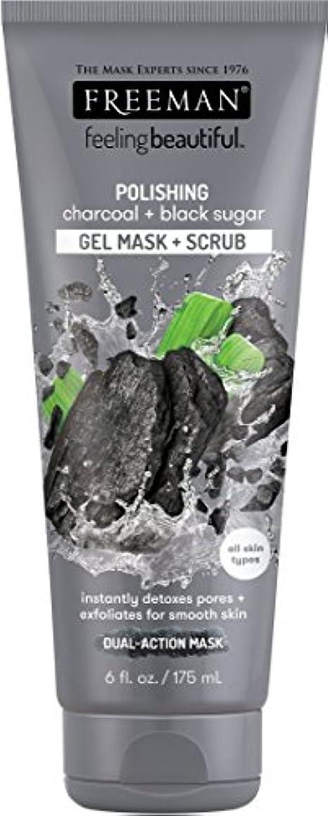 狂った手配する学習FREEMAN Polishing Charocal Black Sugar Gel Mask