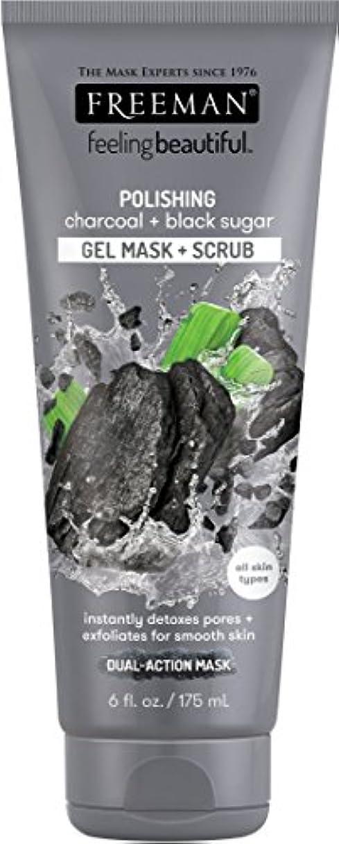 かけがえのない象公使館FREEMAN Polishing Charocal Black Sugar Gel Mask