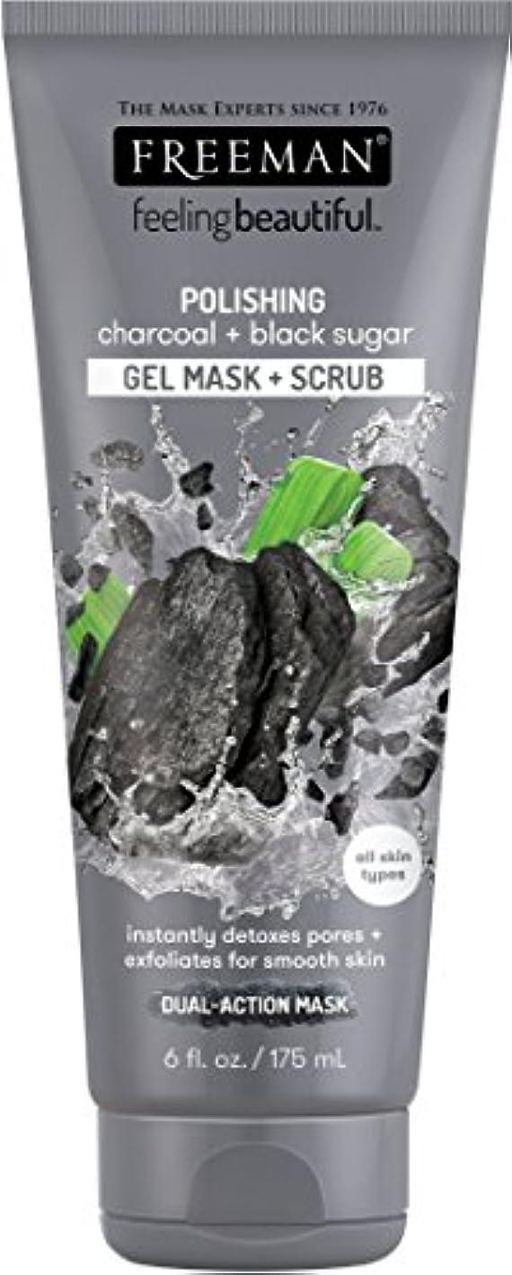 シガレット食堂国FREEMAN Polishing Charocal Black Sugar Gel Mask