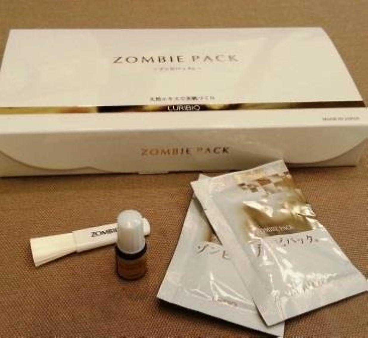 香り罪悪感シェルタールリビオ ゾンビパックPタイプ+2回分増量+セントローション3ml