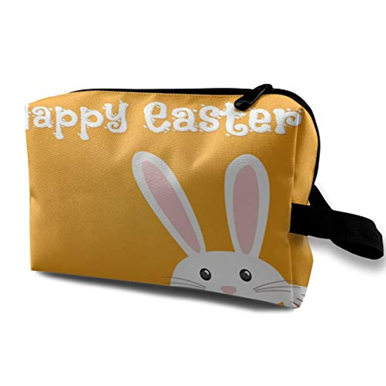 混乱させる一過性治療Easter Rabbit Bunny 収納ポーチ 化粧ポーチ 大容量 軽量 耐久性 ハンドル付持ち運び便利。入れ 自宅?出張?旅行?アウトドア撮影などに対応。メンズ レディース トラベルグッズ