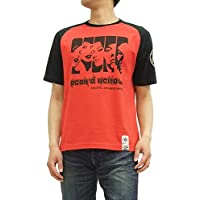 (ピークドイエロー) Peak'd Yellow Tシャツ PYT-192 エフ商会 Peaked Yellow レッド×黒