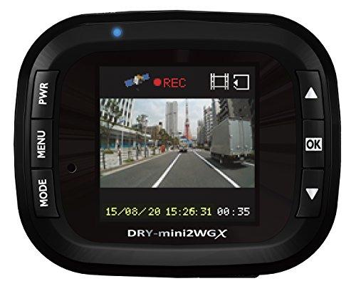 ユピテル(Yupiteru) 500万画素  GPS機能 ドライブレコーダー DRY-mini2WGX