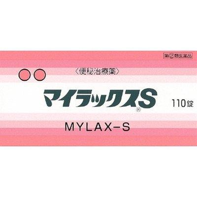 (医薬品画像)マイラックスS
