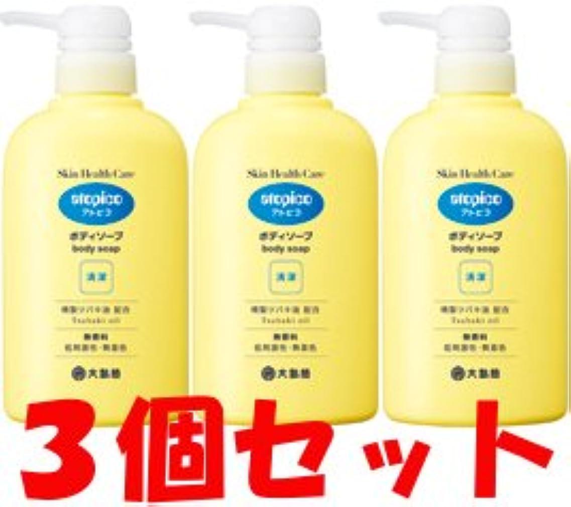 材料アウター肥満【3個セット】アトピコ スキンヘルスケア ボディソープ400ml