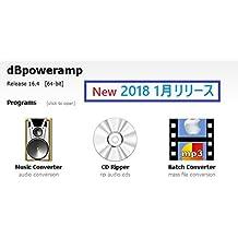 dBpoweramp R16.4 Windows版 2018年1月リリース