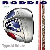 RODDIO ドライバー Type-M クレイジー CRAZY SPORTS CRAZY BORON S 10.5°/ブラック