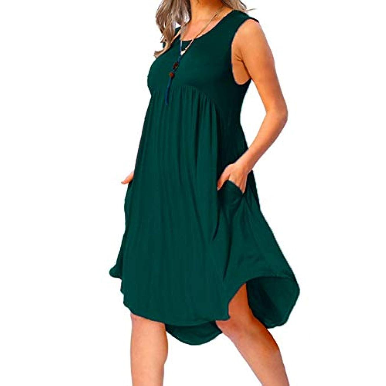 試してみる密度田舎者MIFAN の女性のドレスカジュアルな不規則なドレスルースサマービーチTシャツドレス
