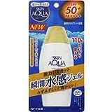 (ロート)スキンアクア スーパーモイスチャージェル(SPF50+/PA++++)110g(お買い得3個セット)