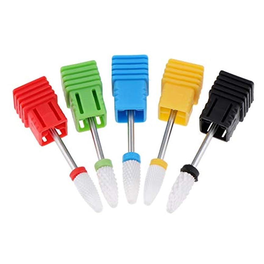 速度調停者提供された5個 ネイルドリルビット 研削ヘッド ネイルアートリムーバー セラミック 2タイプ選べ - #1